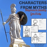 Characters from Greek Mythology Research and Coloring Sheets