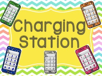 Charging Station Printable Sign