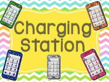 Charging Station Printable Sign