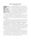 Charlemagne Historical Fiction Reading, Essay and Primary Source Samples