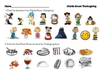Charlie Brown Thanksgiving ELA