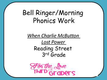 Charlie McButton Bell Ringer/Morning Work VC/CV
