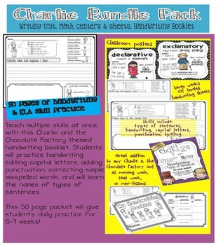 Charlie and the Chocolate Factory BUNDLE {Math Centers, Writing Unit & ELA}