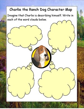 """Charlie the Ranch Dog """"Rock Star"""" by Ree Drummond Study Guide  Beginning Readers"""