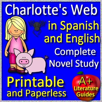 Charlotte's Web Novel Study Test Bundle Common Core Aligned