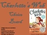 Charlotte's Web Choice Board Novel Study Activities Menu B