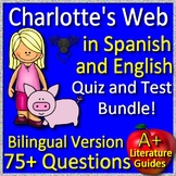 Charlotte's Web in Spanish AND English - Chapter Quizzes and Final Test