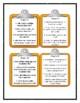 E.B. White CHARLOTTE'S WEB - Discussion Cards