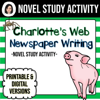 Charlotte's Web Newspaper Article Activity