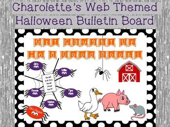 Charolette's Web Themed Halloween Bulletin Board