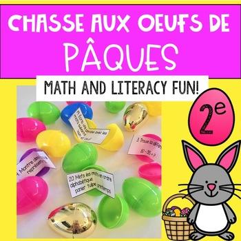 Chasse aux oeufs de Pâques (French Easter Egg Hunt)