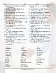 Cheaters and Dishonesty Word Spiral Spanish Worksheet