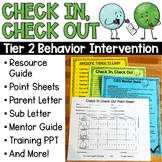 Check In Check Out Behavior Intervention Guide and Documents