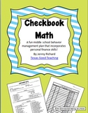 Checkbook Math -- Middle School Behavior Plan with Personal Finance Skills!