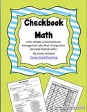 Checkbook Math -- Middle School Behavior Plan with Personal Finance Skills!