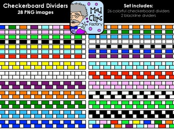 Checkerboard Dividers Set