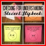Checking for Understanding Flipbook