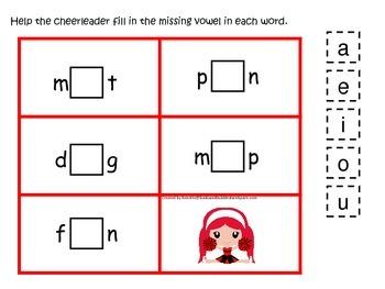 Cheerleaders themed CVC #2 preschool printable activity. Homeschool.