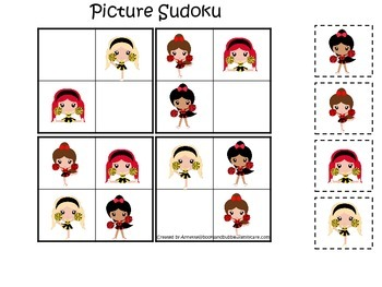 Cheerleaders themed Picture Sudoku preschool printable activity.  Daycare curric