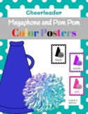 Cheerleading: Megaphone and Pom Pom Color Posters- English and Spanish