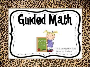 Cheetah Guided Math Center Signs