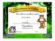 Cheetah/Leopard/Jaguar Award Certificates -Behavior