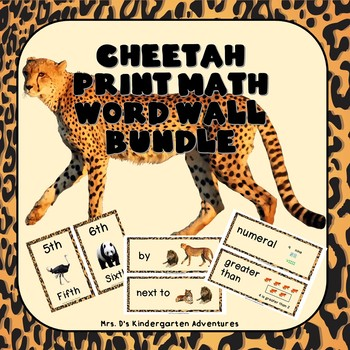 Cheetah Print Math Word Wall Bundle