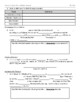 Chemical Equilibrium Webquest NGSS HS PS1-6