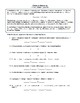 Chemical Reactions Practice Workbook