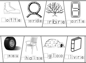Chemins des lettres de l'alphabet (Letter streets)