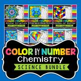 Chemistry - Science Color By Number Bundle (Save 30%)