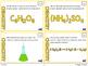 Chemistry Task Cards