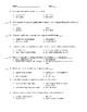 Chemistry Laboratory Safety Test W/KEY