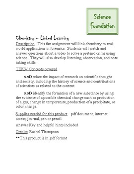 Chemistry - Linked Learning