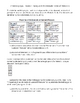 High School Chemistry Quiz - Atomic Theory and Periodic Table