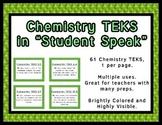 Chemistry TEKS Cards for Bulletin Boards Objectives Made M
