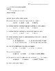 Chemistry Unit Test and Test Review with Answers