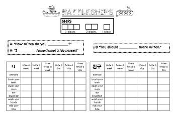 Cheonjae 2 Grade 6 Lesson 9 How Often Do You Exercise - Battleships