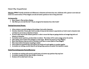 Chester's Way Lesson Plan