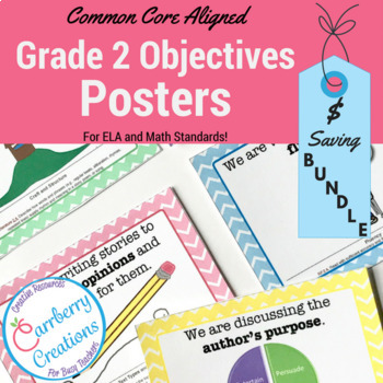 Classroom Decor Chevron 2nd Grade Common Core Standards Posters: BUNDLE