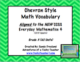 Chevron 3rd Grade Math Vocabulary New Everyday Math 4