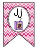 Chevron Alphabet Classroom and Word Wall Banner