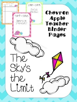 Chevron Apple Binder Pages