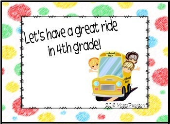 4th Grade Welcome Back to School Notes