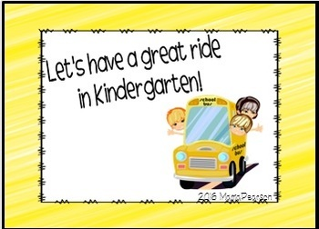 Kindergarten Welcome Back to School Notes
