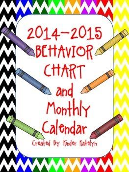 Chevron Behavior Chart and Monthly Behavior Log