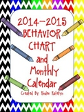 Chevron Behavior Chart and Monthly Behavior Log