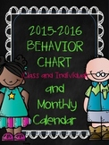 Chevron Behavior Chart and Monthly Behavior Log 2015-2016