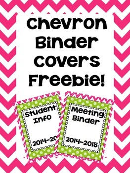 Chevron Binder Covers Freebie for 2014-2015 School Year