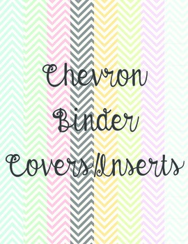 Chevron Binder Insert/Covers